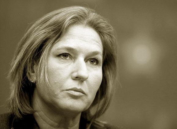 Tzipi Livni. De Cobis