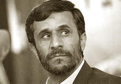presidente de la República Islámica de Irán, Mahmud Ahmadineyad